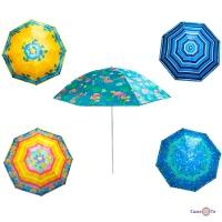 Парасолька пляжна складна 1.6м Stenson Designs - зонт від сонця з UV-захистом та малюнком