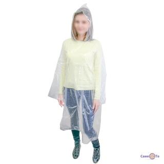 """Дощовик прозорий суцільний """"Ваш комфорт"""" 110х80 см, плащ від дощу 30 мкм легкий для дорослих"""