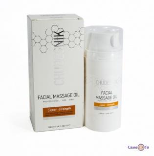 Масажна олія для обличчя Чудесник (арганова, жожоба, мигдальна та ін.)