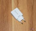 Зарядка для телефона UKC-6924 18W