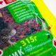 """Зернова приманка для мишей та щурів """"Щелкунчик"""" родентицид, засіб отрута для гризунів"""
