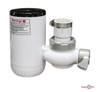 Проточний водонагрівач RX-013 - нагрівач проточної води