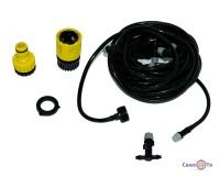 Система поливу туман Patio Mist Cooling kit 9.6 м