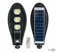Ліхтар на сонячній батареї на стовп UKC (ART7482) 330W