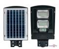 Ліхтар на сонячній батареї на стовп Solar Street Light UKC 2VPP 90W (ART5622)