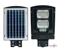 Ліхтар на сонячній батареї на стовп Solar Street Light UCK 2VPP 90W (ART5622)
