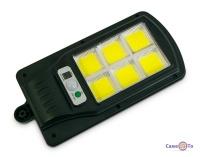Вуличний ліхтар з датчиком руху і пультом Solar Sensor Light BK-120-6COB