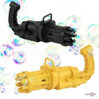 Іграшка кулемет для мильних бульбашок