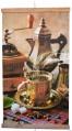 """Обігрівач картина """"Кава"""" - настінний обігрівач Тріо"""