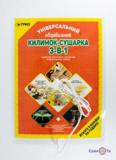 Универсальный коврик с подогревом для цыплят, Трио 3 в 1, в ламинате