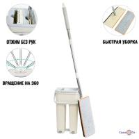 Швабра з відром з віджимом для прибирання Scratch cleaning mop (відро 36х22х17 см)