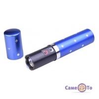 УЦІНКА! Маленький ручний ліхтарик BL 1202 - ліхтар з електрошокером