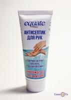 Средство для дезинфекции рук - спиртовой гель антисептик Equate, 75 мл