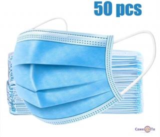 """Одноразові медичні маски (50 шт./уп.) 3-х шарові сині """"Чудесник"""""""