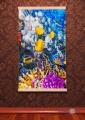 Настенный обогреватель пленочный Коралловый риф, Трио, 400 W