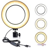 Світлодіодне led кільце Ring Fill Light 16 см. (7325)