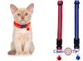 Світловідбиваючий нашийник для кота з дзвіночком 30 см