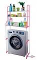 Стелаж над пральною машиною пластик/метал рожева, висота 150 см.