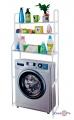 Полка для стиральної машини пластик/метал біла висота 150 см.