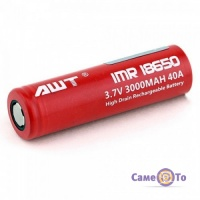 Литий ионный аккумулятор 18650 AWT 3000 mAh - батарейка для фонариков и вейпов