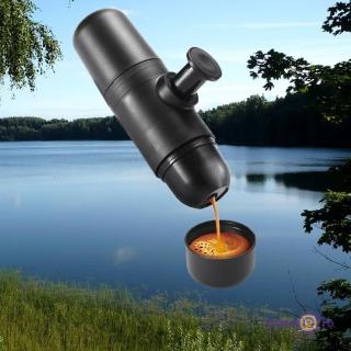 Портативна кавоварка (туристична кавоварка)