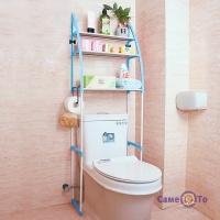 Полка в туалет за унітаз пластик/метал голуба висота 150 см.