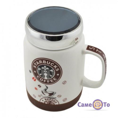 Кружка Starbucks - чашка для кофе Старбакс, с металлической крышкой