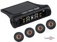 Система контролю тиску в шинах TPMS