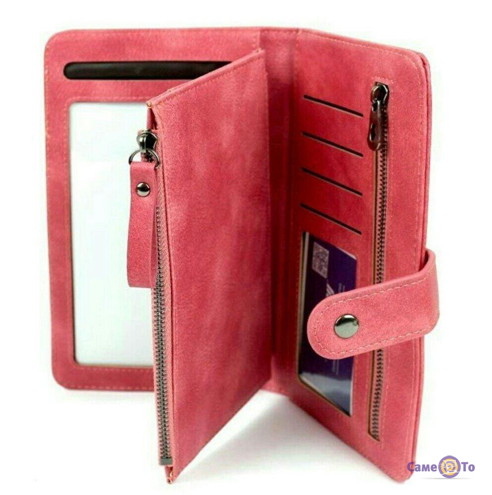 Женское портмоне Baellerry - кошелек Балери, NC224