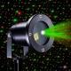 Вуличний лазерний новорічний проектор з пультом (корпус цилідричний, метал)