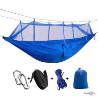 Туристичний гамак з москітною сіткою Синій нейлоновый (без планок)