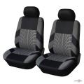 Чехлы на передние кресла автомобиля, 2 шт. в уп.