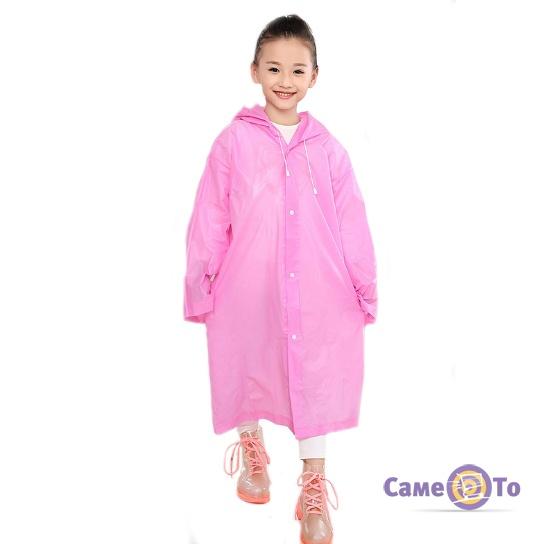Дождевик детский EVA - плащ от дождя (плащ дождевик)