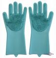 Силиконовые перчатки для мытья посуды Magic Silicone Gloves