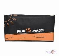 Сонячна зарядка Solar 15 Charger - зарядний пристрій на сонячних батареях