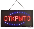 """Светодиодная вывеска для магазина """"Открыто"""" - LED табличка на дверь"""