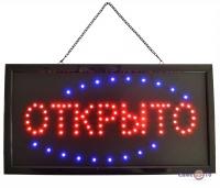 Світлодіодна вивіска для магазину