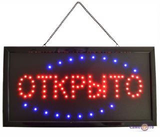 """Світлодіодна вивіска для магазину """"Открыто"""" - LED табличка на двері"""