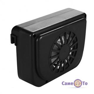 Вентилятор в автомобіль на сонячних батареях Auto Cool - Fan