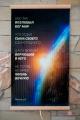 """Інфрачервоний плівковий настінний обігрівач-канртина """"Земля"""", Тріо, 400 W"""