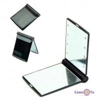 Зеркальце карманное с подсветкой для макияжа Make-Up Mirror 8 LED