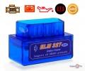 Автомобільний сканер ELM 327 mini Bluetooth версій 1.5 та 2.1