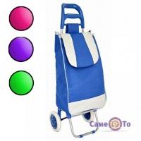 Господарська сумка на колесах - кравчучка для покупок (кольори в асортименті)