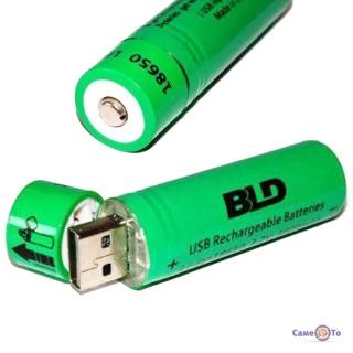 Акумулятор 18650 з USB зарядкою (BLD Li-ion 3.7v 3800mah)