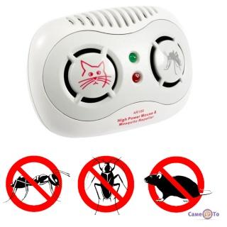 Відлякувач мишей AR 166В ультразвуковий відлякувач гризунів та комах