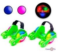 Універсальні накладні ролики на взуття Flashing roller