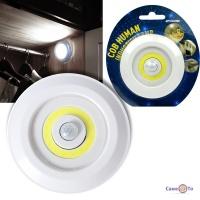 Беспроводной LED светильник с датчиком движения для квартиры NK-GY1142