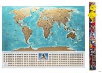 Скретч карта для путешествий My Map Flags edition