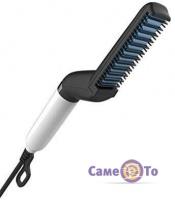 Випрямляч для чоловічої бороди - гребінець Modelling Comb